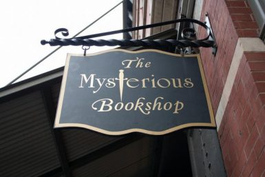 "Магазин ""Mysterious Bookshop"""