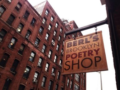 "Магазин ""Berl's Brooklyn Poetry Shop"""